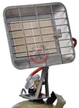 GS 4400 gázos hősugárzó